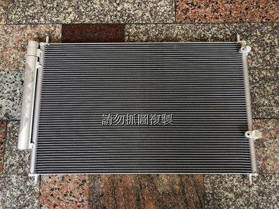 豐田 WISH 09-16 全新 冷排 附白干 另有水箱 風扇 發電機 啟動馬達 鼓風機 壓縮機 風箱仁 冷媒管 避震器