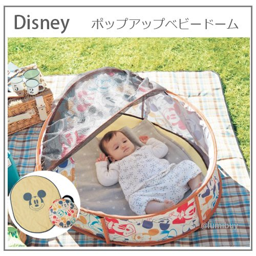 【正版】日本限定 DISNEY 迪士尼 米奇 米妮 抗UV 嬰兒 兒童 彈出式 秒開 帳篷 野餐 遮陽 防水 收納袋