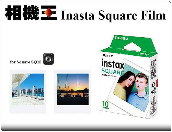 ☆相機王☆Fujifilm Instax Square Film 拍立得 相紙 底片﹝SQ10 SQ6 專用﹞3
