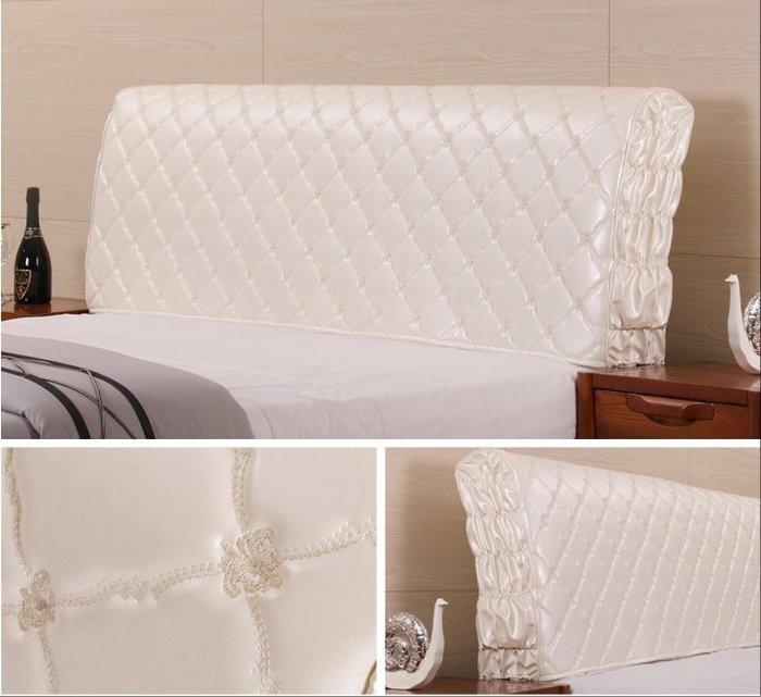 床頭罩床頭套皮布藝夾棉床頭防塵保護罩定制加厚床頭罩