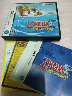 請先詢問庫存量~ NDS 薩爾達傳說 夢幻沙漏 N3DS LL NEW 2DS 3DS LL 日規主機可玩