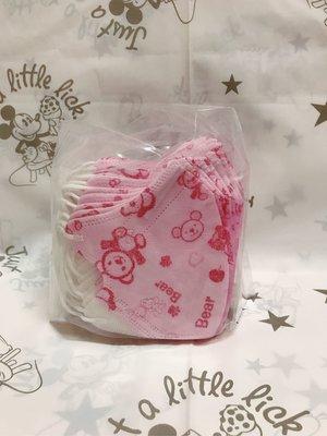 MIT 幼童口罩 可愛熊熊家族 粉色熊 幼兒立體耳繩口罩 耳掛口罩 2-5歲 (50入)