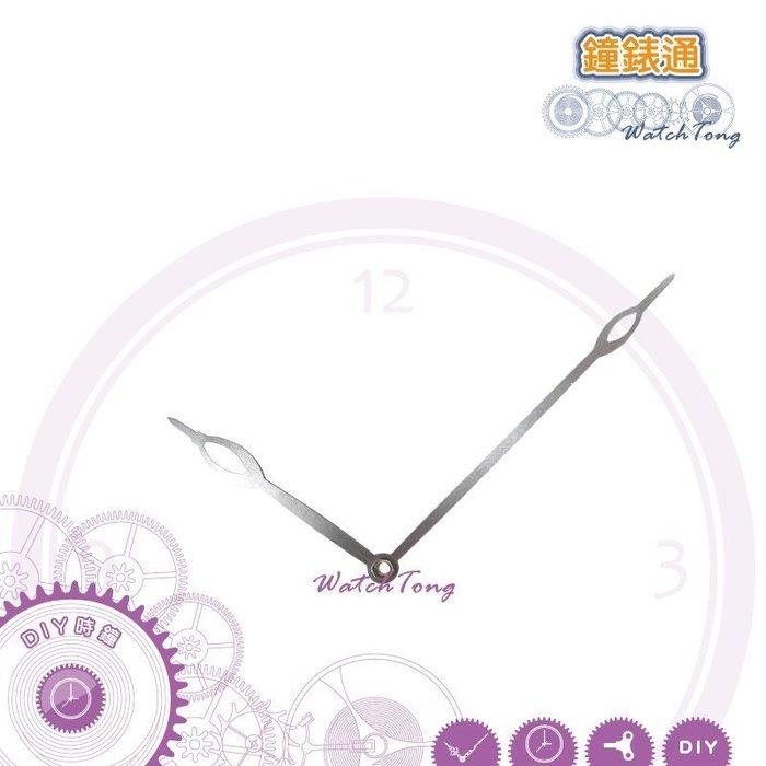 【鐘錶通】J119077S 銀色指針 / 分針11.8公分 時針8.8公分/DIY時鐘掛鐘鐘針/ SKP壓針機芯專用指針