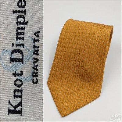 【皮老闆】二手真品 knot dimple cravatta 領帶 (248)