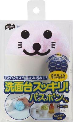 【媽咪生活屋】小海豹浴室風呂刷/山崎浴室風呂刷 /清潔刷 毛球刷 浴室清潔刷 地板刷(粉色)