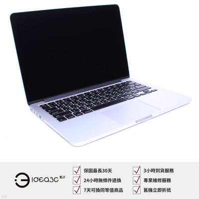 「點子3C」MacBook Pro Retina 13.3吋 i5 2.7G【店保1個月】8G 256G MF840TA A1502 2015年款 BJ491
