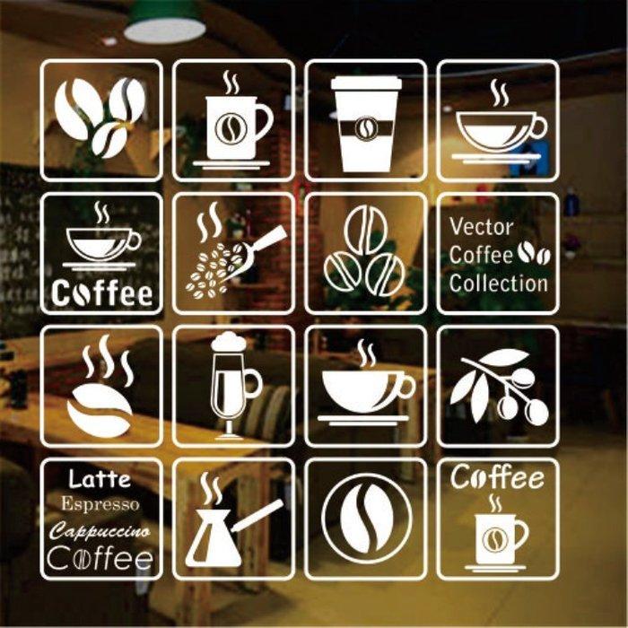 小妮子的家@咖啡小圖示玻璃貼紙壁貼/牆貼/玻璃貼/磁磚貼/汽車貼/家具