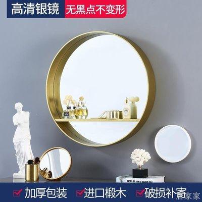 居家家 實木浴室鏡子帶置物架衛生間鏡子圓形洗手間梳妝化妝鏡壁掛圓鏡