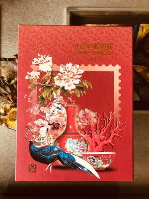 102年郵票冊🌟stamp yearbook2013 新北市