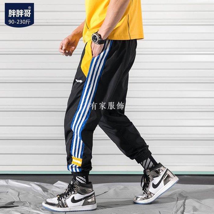 有家服飾2019夏季條紋休閒褲九分褲男士加肥大碼胖束腳運動褲子男正韓潮流