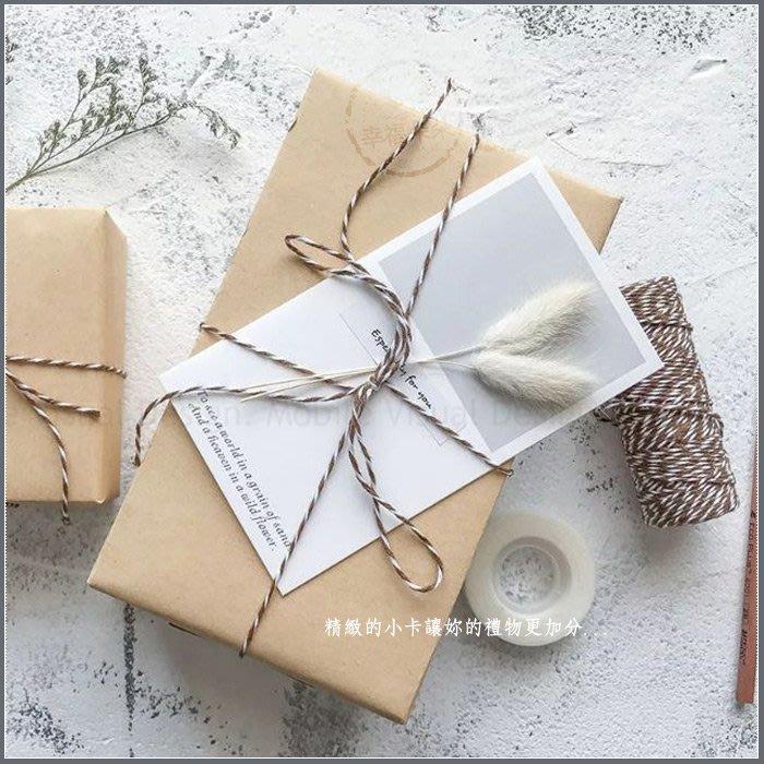 可挑款 清新乾燥花卡片(採透明袋裝-無另外信封)-祝福卡 生日卡 教師節 情人節 感謝卡 母親節卡片 禮物卡片 拍照道具
