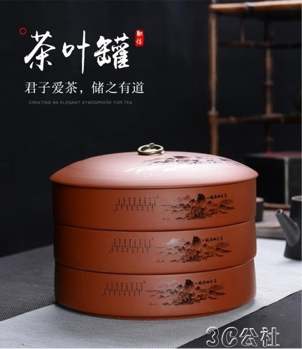 可疊加普洱茶餅罐陶瓷茶葉罐大號兩餅茶盒包裝紫砂醒茶存茶罐家用  YYP3CGS21650