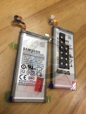 新竹 老師傅 專業維修 三星 S8+ S8PLUS G955FD 全新電池 無法充電 電池膨脹 更換電池 專業維修
