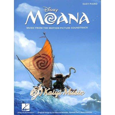 Kaiyi Music 【Kaiyi music】迪士尼海洋奇緣鋼琴譜 MOANA Music from the Motion Picture