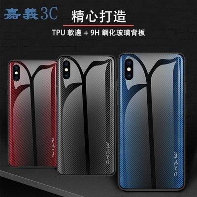 現貨快出 漸變紋理鋼化玻璃殼 Asus 華碩Zenfone Max Pro ZB601KL ZB602KL手機殼保護套防摔防刮軟邊