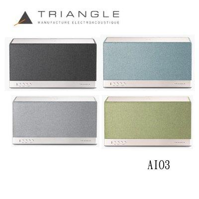 Triangle 主動式無線藍牙喇叭 ...