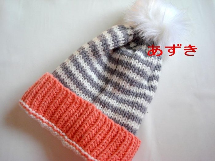 針織雙層內刷毛x毛球-橫紋配色反摺毛帽-灰白配色款
