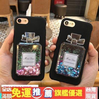 一號韓國液態流沙香水瓶 oppo殼reno 2 z系10倍ACE歐珀r17pro卡通r15手機套 全包邊防摔個性 保護殼