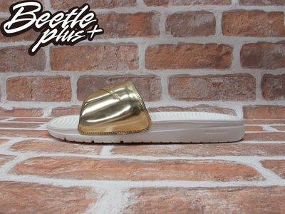 BEETLE PLUS NIKE BENASSI SOLARSOFT SLIDE SP LIQUID METAL 金 拖鞋 GD 權志龍 696116-770