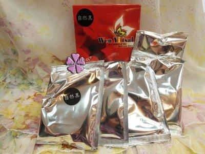 女人花///(文伊彩企業)萊斯特指甲花粉染髮粉/染髮劑~1盒有5包哦~免運~3盒1000元-染髮專用花粉