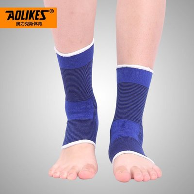 奧力克斯運動登山護踝透氣排汗運動護踝批發定做支持少量拿貨