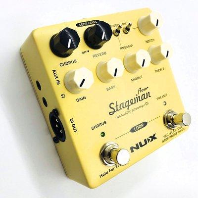【老羊樂器店】免運 贈變壓器 短導線 NUX STAGEMAN FLOOR 民謠吉他 前級效果器 公司貨