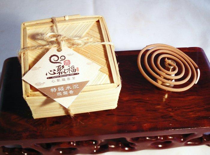 【心聚福香堂】(編號M05) 文創駐留系列-伊利安特板沉香微盤香 燃香時間1.5~2小時 每盒特價$299元