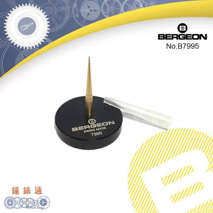 【鐘錶通】B7995《 瑞士BERGEON 》擺輪支架/擺輪游絲放置架/手錶零件支撐架 ├手錶維修保養工具/機械機芯維修