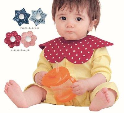 嬰幼兒用品 千趣會口水兜 純棉圍兜兜 星星花朵 口水巾 餐兜圍兜吃飯小圍巾新生兒寶寶用品日