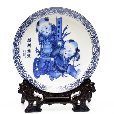 青花招財童子掛盤裝飾品坐盤景德鎮陶瓷器 招財進寶 開心陶瓷110