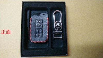 2014 2018 new altis 11代 11.5代 ikey鑰匙皮套