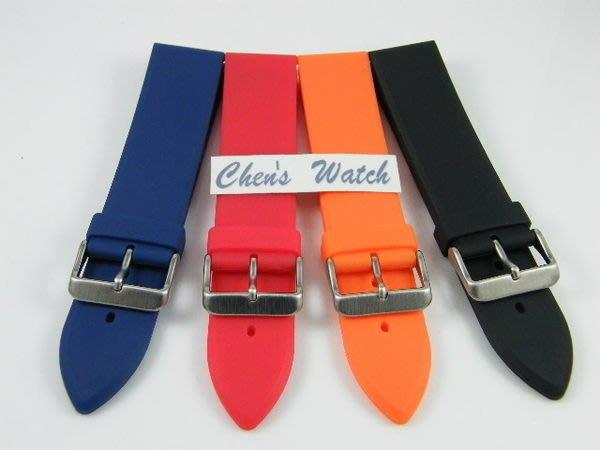 【錶帶家】超值代用 沛納海PU膠直身防水錶帶非矽膠 TISSOT SINN SEIKO FORTIS 彩色 22mm