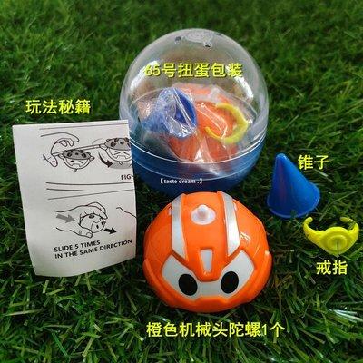 【taste dream .】 陀螺小車瓢蟲潮新款扭蛋球裝慣性對戰炫斗小車旋轉小Q男孩兒童寶寶汽車