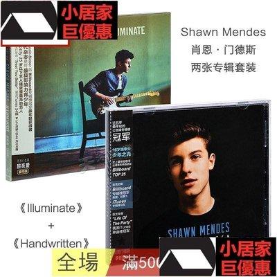 特價優惠正版 肖恩門德斯專輯Shawn Mendes Handwritten + Illuminate 2CD 唱片 專輯 cd小居家生活-巨優惠