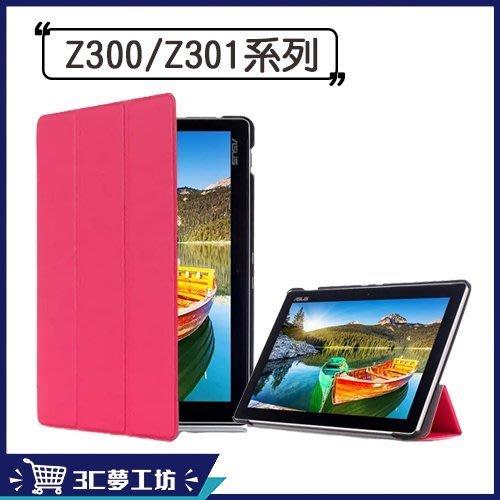 【3C夢工坊】送保貼 華碩 ASUS Z300 Z300M Z300CNL Z301 卡斯特紋 平板皮套 保護套 玫紅色