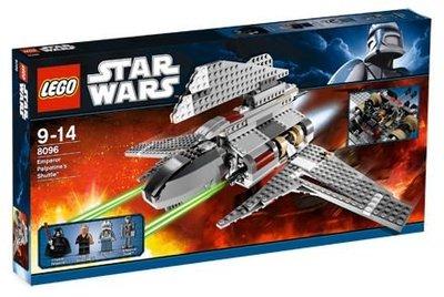 樂高LEGO 8096 -星際大戰 Emperor Palpatines Shuttle  全新未拆盒