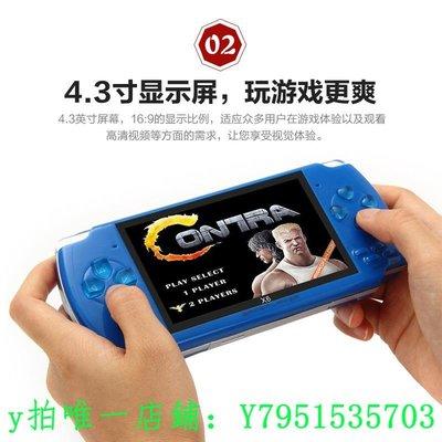 老地方遊戲機兒童掌上游戲機口袋妖怪gba懷舊款任天堂fc老式雙人小型復古掌機