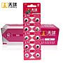 AG4鈕釦電池/SR626SW電池/LR626/LR66/377/177/手錶/碼錶/電子產品 桃園《蝦米小鋪》