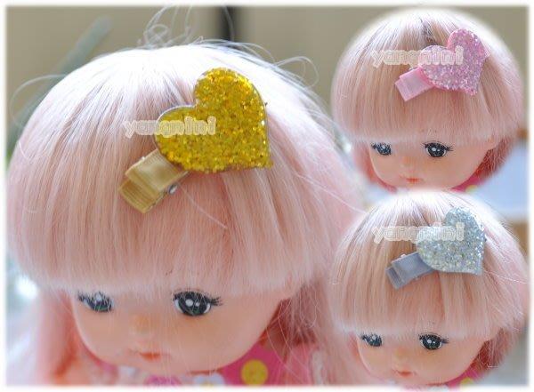果漾妮妮  亮蔥愛心款髮夾/寶寶髮夾/公主兒童髮飾/瀏海夾/邊夾.全包夾-【H7696】