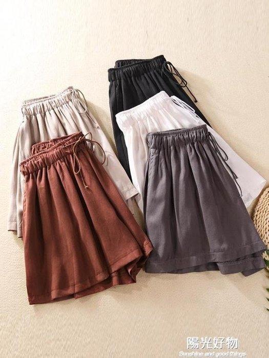 銅氨絲鬆緊高腰短褲女夏新款外穿寬鬆休閒百搭顯瘦闊腿熱褲裙