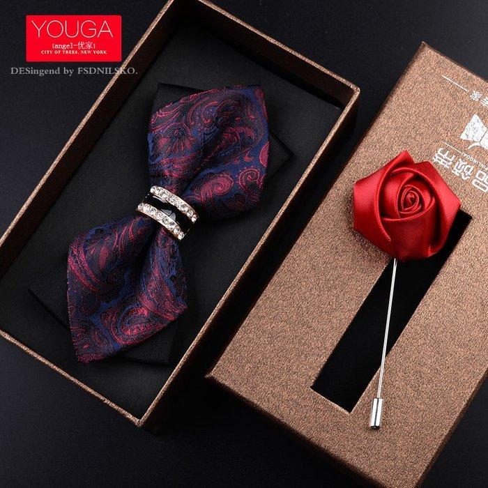 酒紅花紋新郎領結男正裝結婚高檔婚禮紅色蝴蝶結伴郎宴會潮男盒裝#領結#配飾#領帶夾