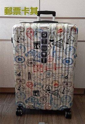 超值新登場 旅行箱行李箱 郵票圖案 出國箱 登機箱 TSA海關鎖 飛機輪 27吋 薇娜皮飾行 台中市