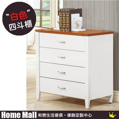 HOME MALL~東楓四斗櫃 $6200 (雙北市免運費)4F