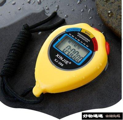 新品免運 秒錶計時器跑步運動健身訓練學生田徑比賽多功能教練體育電子碼錶QM【好物連連】