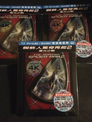 未拆封 蜘蛛人:驚奇再起2 電光之戰 3D 2D 雙碟 鐵盒版藍光BD 得利 貨