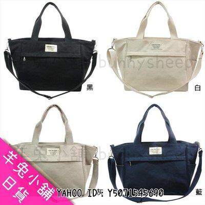 【日本polka polka 10格!多格層2用包斜背包】A43028 羊兔小舖 日貨 日本代購 女包 旅行包 肩背包