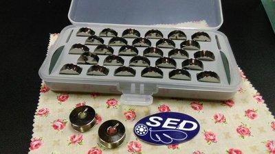SED鴿子窩:掀蓋扣合式A擋梭子盒 含(內含28顆仿工業車&工業平車專用梭子.2片穿線片)
