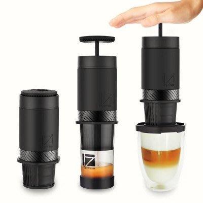 限定 送密封罐+卡布綜合咖啡豆60g.1Zpresso 1Z-Y3 3代 手壓便攜咖啡機【實用版】卡布.拿鐵最佳選擇
