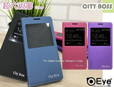 ~CityBoss視窗型可站立~forSAMSUNG S7 G930FD 皮套手機套側掀套