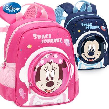 開學季~快樂上學趣㊣Disney迪士尼背包/米奇米妮背包/學齡前背包/幼兒背包/兒童背包/男女童背包/雙肩背包/卡通書包